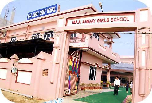 Maa Ambay Rules of Conduct