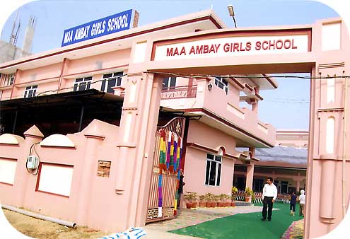 Maa Ambay Girls School entrance
